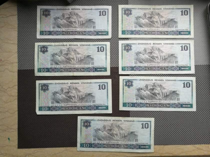 1980版10元人民币价格   8010纸币行情分析