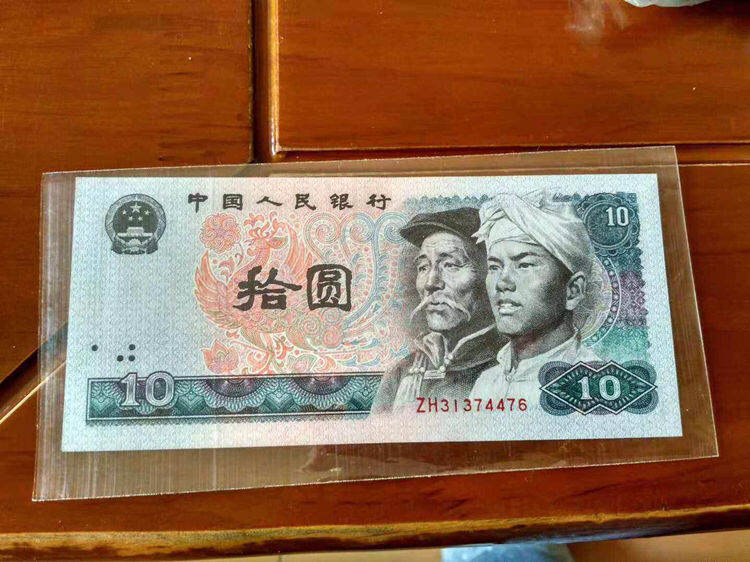 8010人民币单张价格    80版10元人民币收藏价值分析