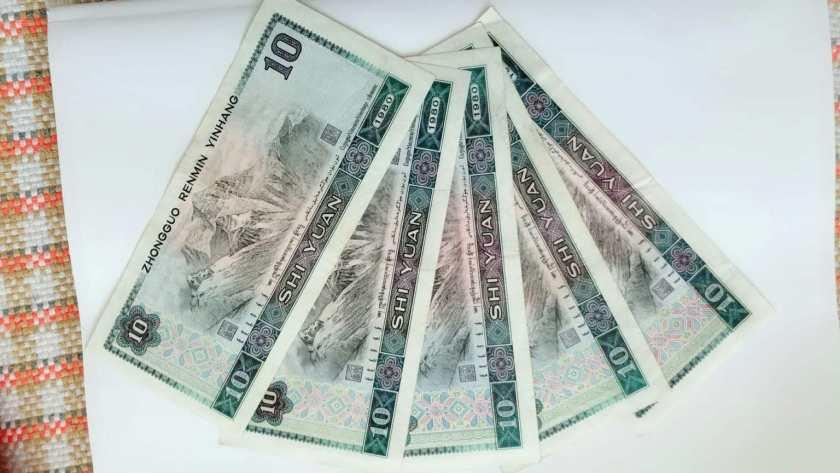 1980年10元现在的价格是多少?是否能入手收藏?