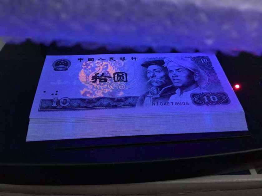 1980版10元纸币价格  80年10元纸币升值潜力分析