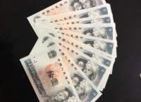 第四套十元人民币价钱 沉默只为等待爆发!