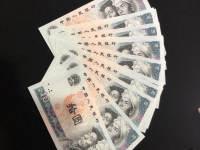 80版10元人民币值得收藏吗  1980年10元纸币收藏价值分析