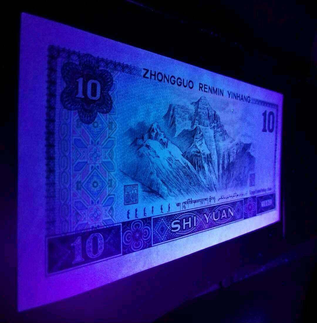 1980年10元人民币最新价格及收藏前景,1980年10元人民币潜力巨大