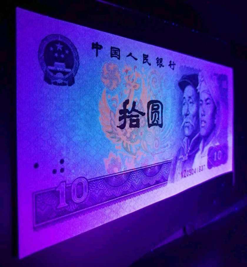 80年10元人民币价格    80版10元<a href='http://www.ysfu.cn/spro-33-1.htm' target='_blank'>纸币收藏</a>价值分析