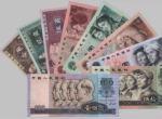 北京回收纸币 北京回收旧版人民币