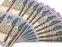 1980年100元四连体钞价格及投资行情