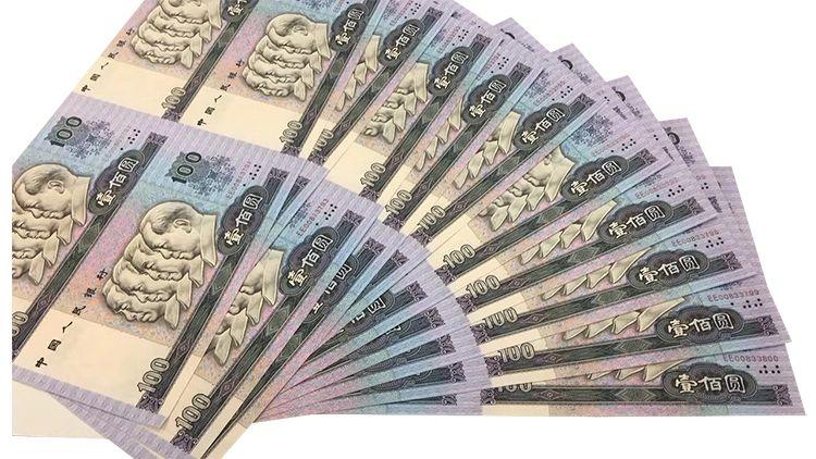 1980年100元四连体钞价格表,1980年100元四连体钞值多少钱