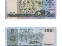 1980年100元四連體鈔的市場行情好嗎  80版100元四連體鈔收藏投資建議