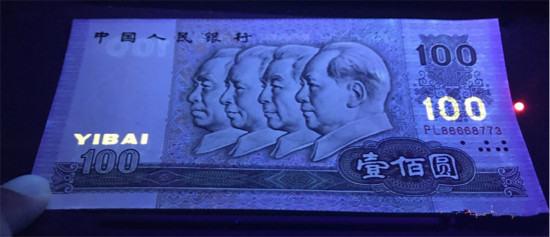 四套人民币100元价格    80版100元收藏投资建议