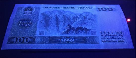 1980年100元人民币价格   80版100元收藏投资建议