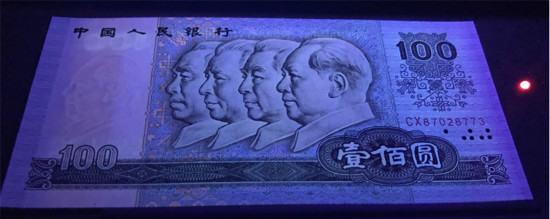 80100元人民币收藏价格及市场前景分析