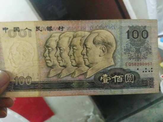 1980版100元人民币