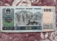 第四套人民币80版100元如今的市场价格是多少?