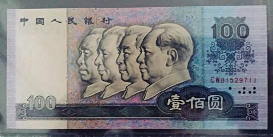 80年100元