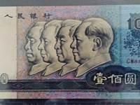 80版100元人民币未来发展潜力如何  1980年100元收藏价值分析