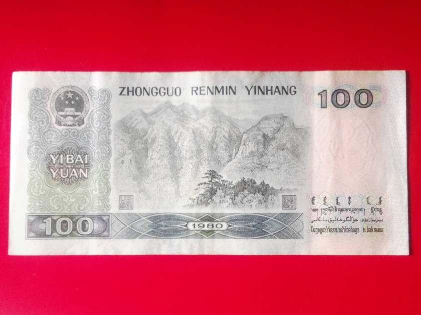 80版100人民币价格怎么样   第四套人民币100元收藏价值分析