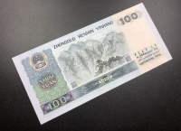 80版100元人民币值多少钱及投资优势
