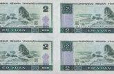 1980年2元四连体钞值多少钱,1980年2元四连体最新价格表