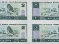 1980年2元四连体钞最新价格