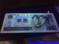 1980年2元纸币为何会受欢迎 1980年2元纸币收藏价值