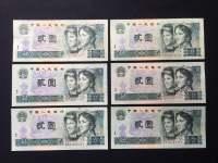 80年2元纸币值得入手吗   1980年2元人民币收藏价值