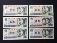 80年2元紙幣值得入手嗎   1980年2元人民幣收藏價值