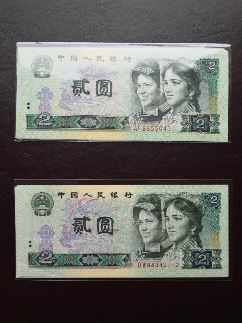 80年2元纸币价格     为什么那么多人喜欢收藏80版2元