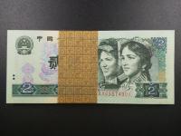 1980年2元人民币有投资价值吗  投资价值分析