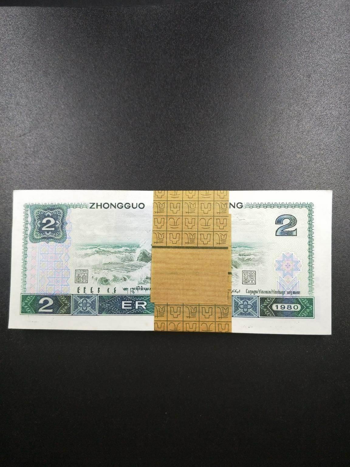 纸币是否有收藏和投资价值应该怎么判断?有几种方法?