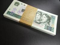 1980年2元人民币值多少钱  第四套人民币贰元价钱高的原因