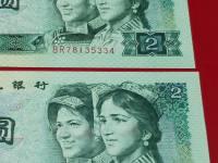 1980年2元人民幣值多少錢 解析80版2元市場行情