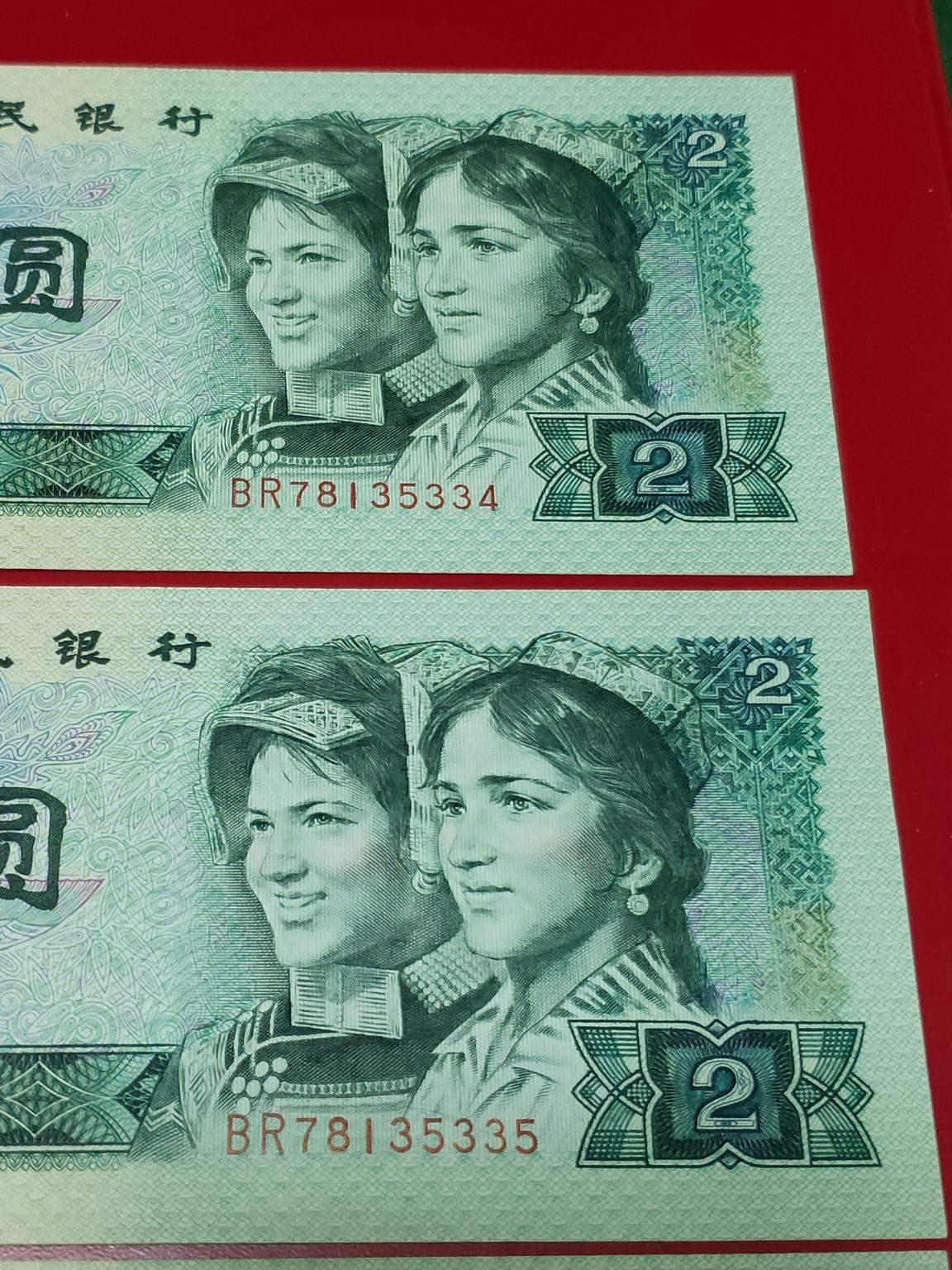 紙幣收藏网推荐,新手必备的四种收藏方式