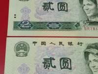 1980年2元纸币值得收藏吗 80版2元收藏价值分析