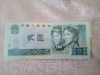 80年2元人民幣收藏價值如何  1980年2元紙幣收藏價值分析