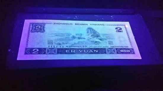 1980版2元纸币市场报价是否有所上涨?现在入手收藏可以吗?