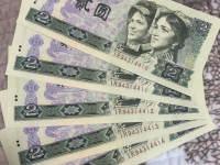 1980年2元纸币价格高吗  80版贰元升值空间分析