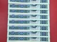 1980年2元人民币市场存世量多吗 第四套人民币2元收藏价值分析