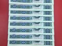 1980年2元人民幣市場存世量多嗎 第四套人民幣2元收藏價值分析