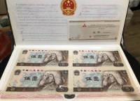 第四套人民幣5元四連體鈔圖片鑒賞