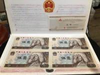 康银阁1980年五元四连体图片鉴赏