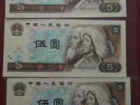 80年5元人民币收藏价值高吗 鉴定1980年5元人民币真假的方法