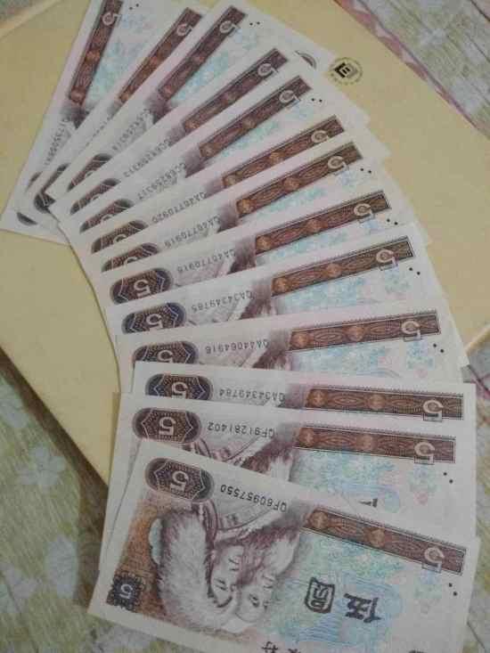 上海回收钱币哪里好,上海哪里高价回收纸币