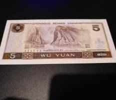 80版5元人民币值多少钱及投资建议