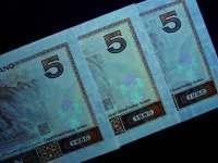 80年5元纸币市场行情好吗  1980年5元市场行情分析