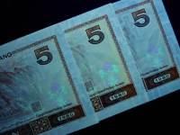 80年5元紙幣市場行情好嗎  1980年5元市場行情分析