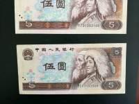1980年5元人民币市场行情怎么样    80版5元纸币市场行情分析