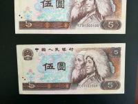 1980年5元人民幣市場行情怎么樣    80版5元紙幣市場行情分析