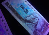 南京回收旧版纸币 南京长期高价回收旧版钱币连体钞纪念钞金银币邮票