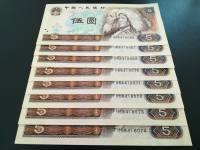 1980年5元值多少錢  80版5元紙幣收藏價值分析