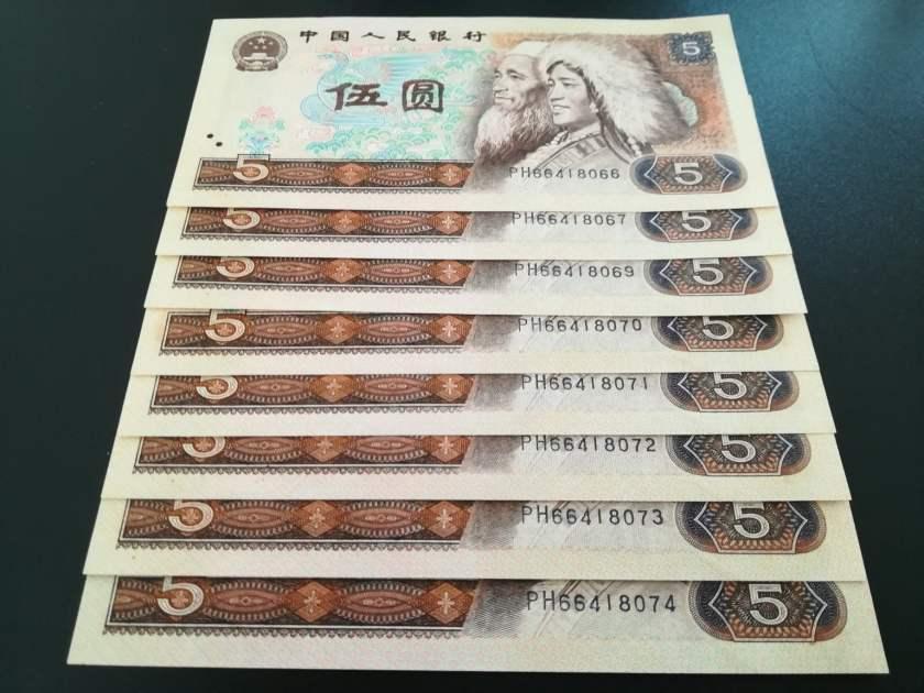1980年5元值多少钱  80版5元纸币收藏价值分析